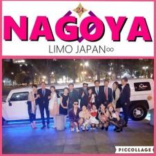LIMO JAPAN∞