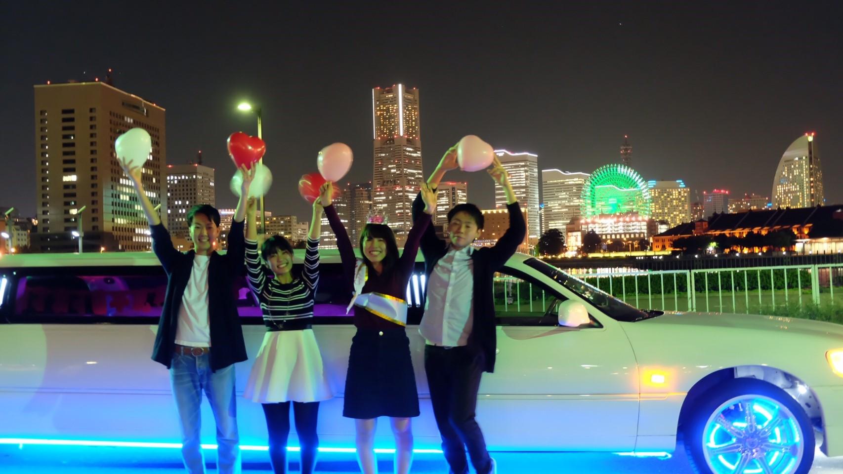 リムジンパーティー リムジン女子会 リムジン リムジンレンタル リムジン誕生日 リムジンサプライズ
