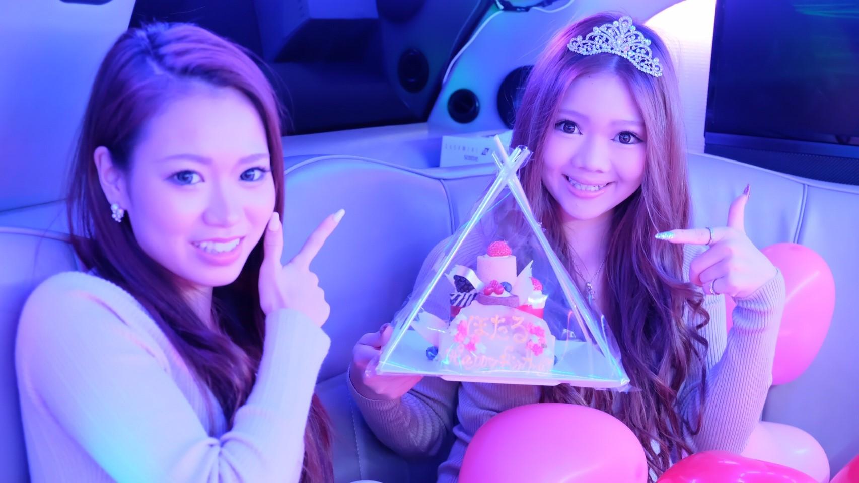 東京でリムジンパーティー誕生日・リムジン誕生日をするならお任せ下さい。バースデーケーキも付いてるのでお得に楽しめるプランになっています