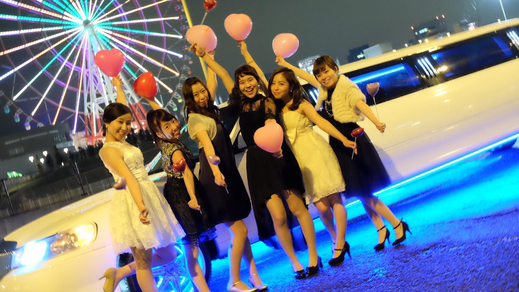 女子会リムジンパーティー リムジン女子会 リムジン リムジンレンタル 誕生日 サプライズ
