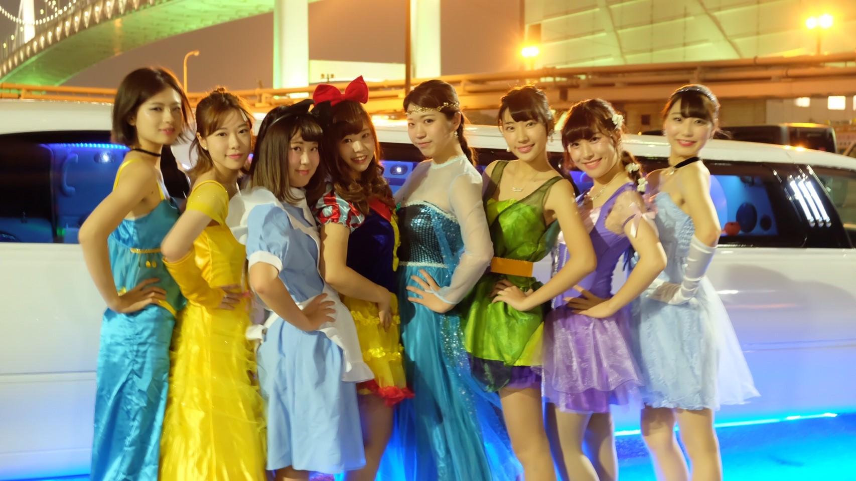 女子会リムジンパーティー リムジンパーティー リムジン女子会 リムジン ハロウィン 2016-2017