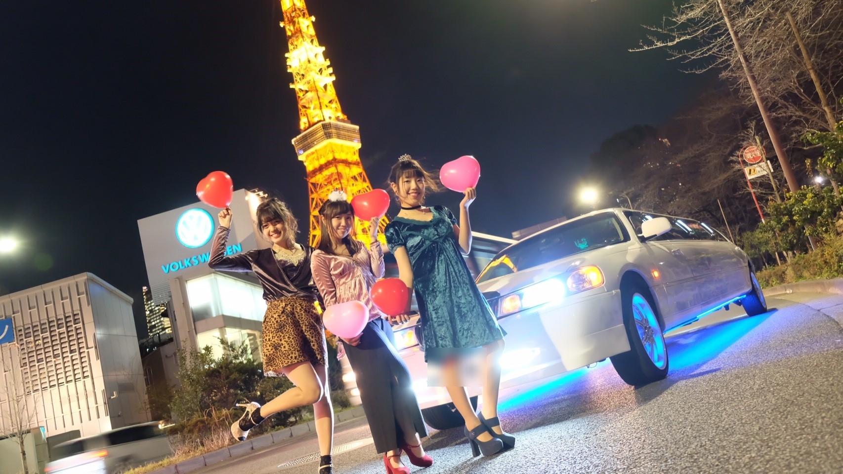 東京タワー撮影穴場スポット×リムジンパーティー