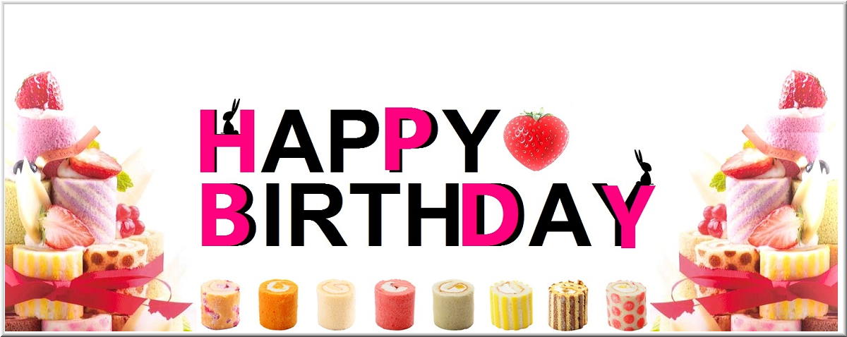 irinaロールケーキタワーが付いているお得なサービス。誕生日を皆で盛り上げて最高の一日を体験してみましょう。