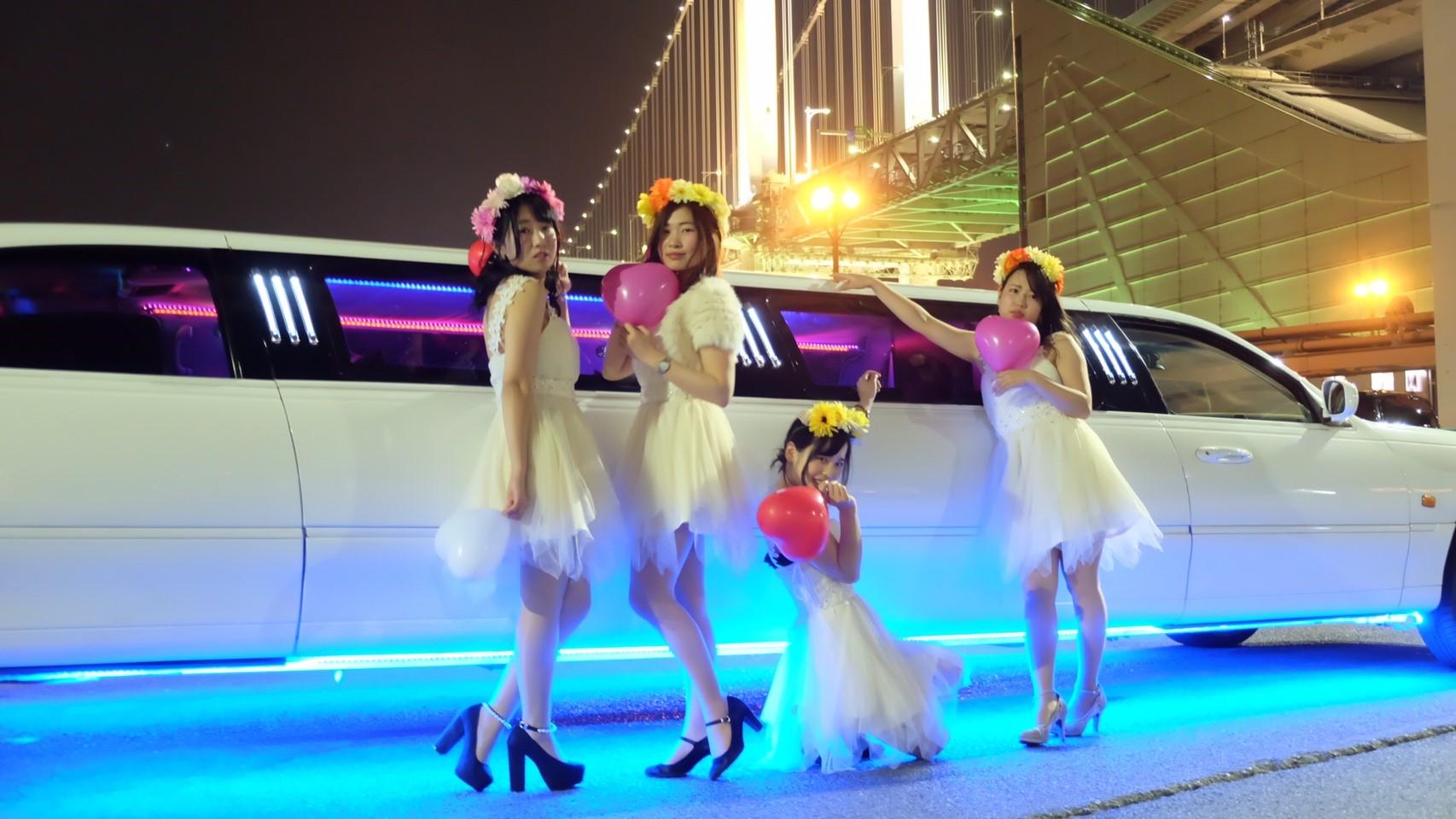 リムジンパーティー 女子会