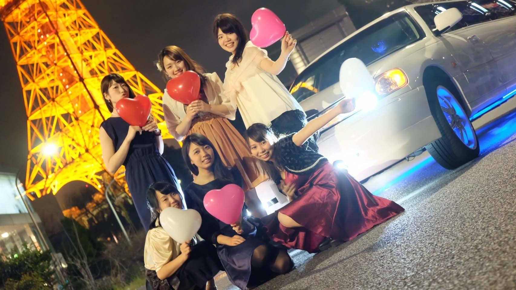 リムジンパーティー|東京で女子会するなら撮影女子会