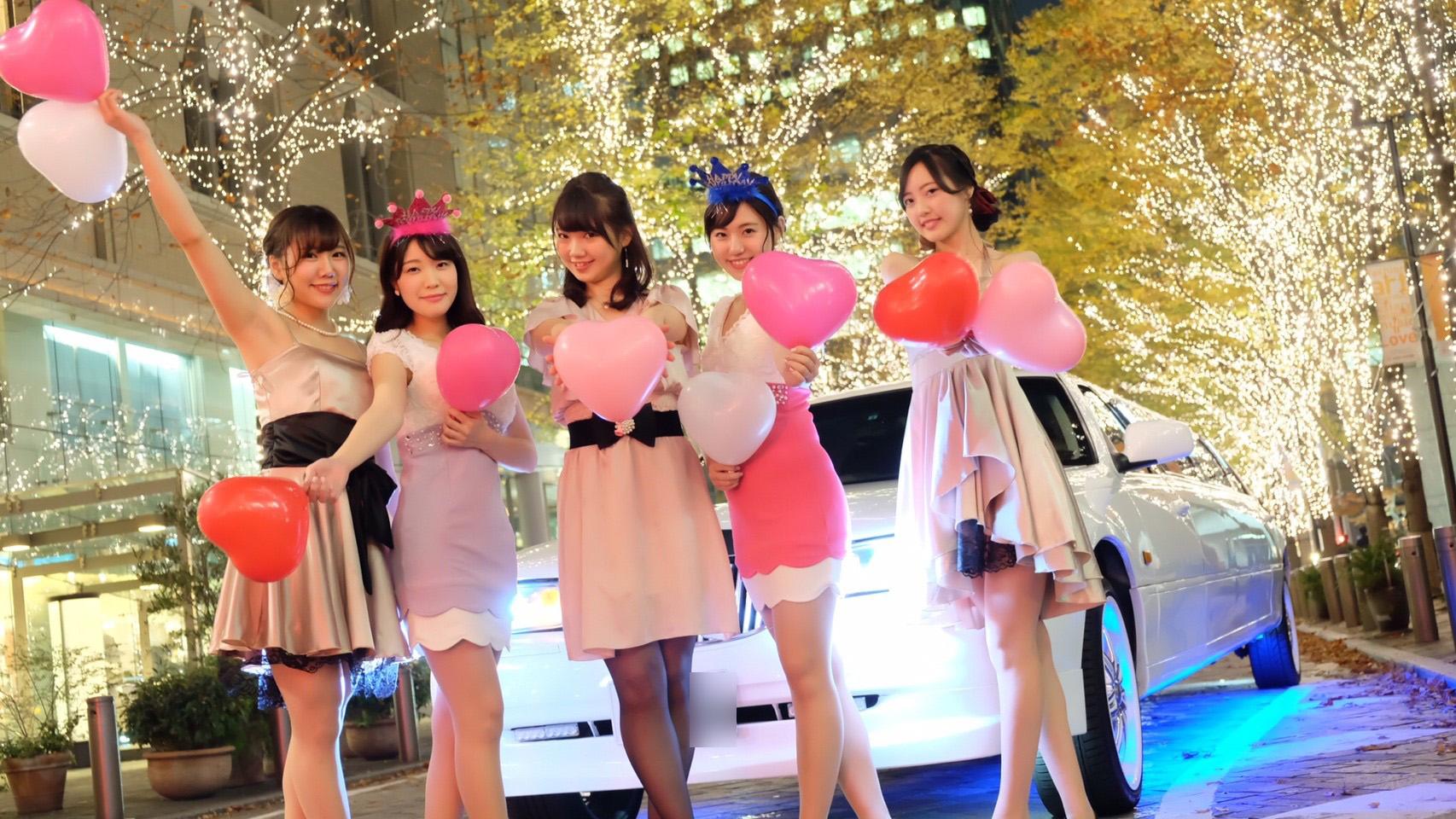 リムジンで新宿女子会パーティー