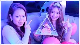 テレビやSNSで話題の誕生日パーティーをするならリムジン誕生日パーティー。リムジンパーティー誕生日の値段は120分24800円カップル割引きアリ。東京で格安でリムジン誕生日