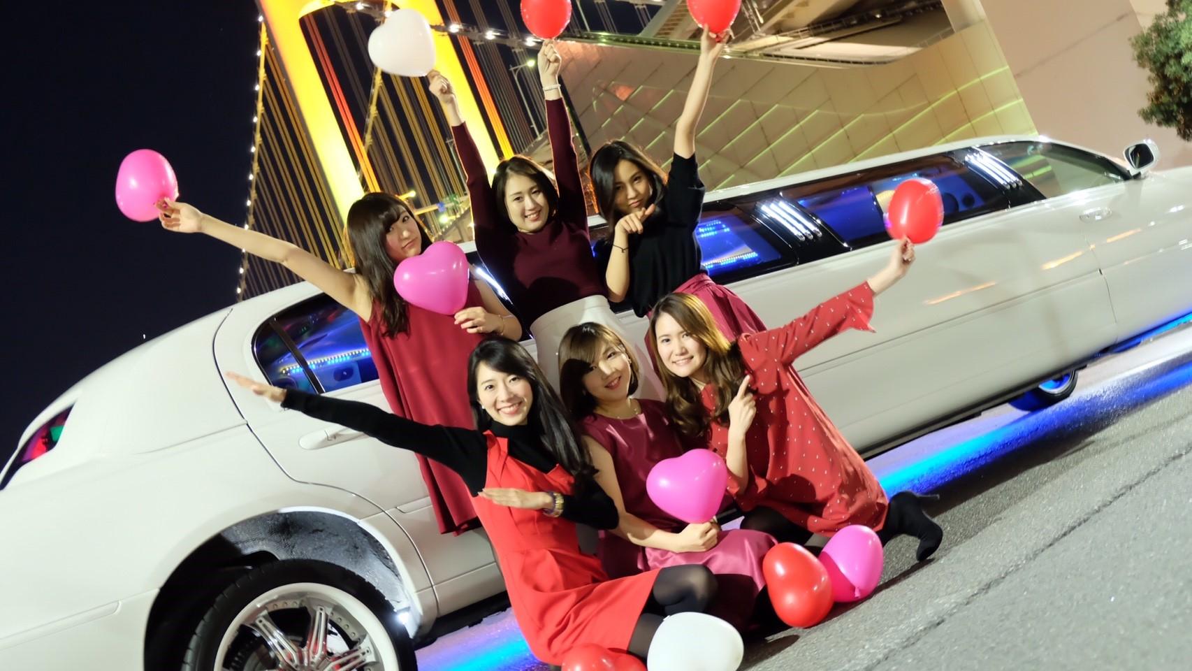 品川区の女子会はリムジン女子会パーティー