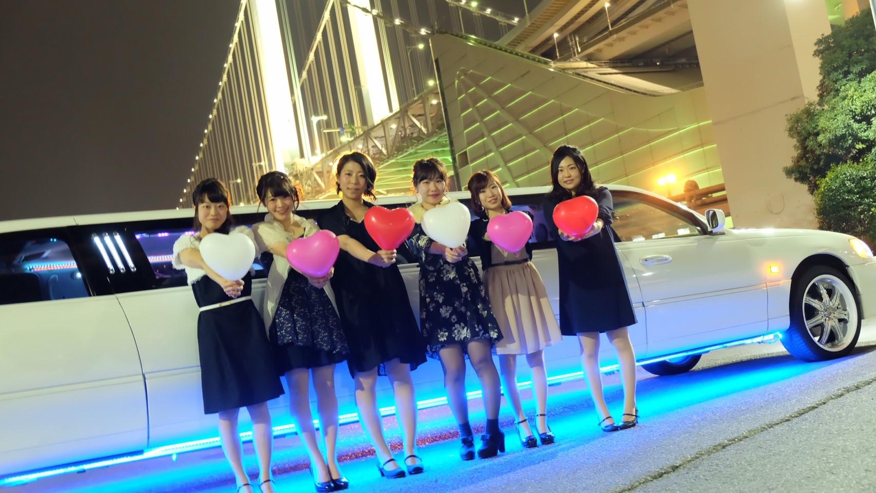 リムジン女子会が格安で東京で楽しめる