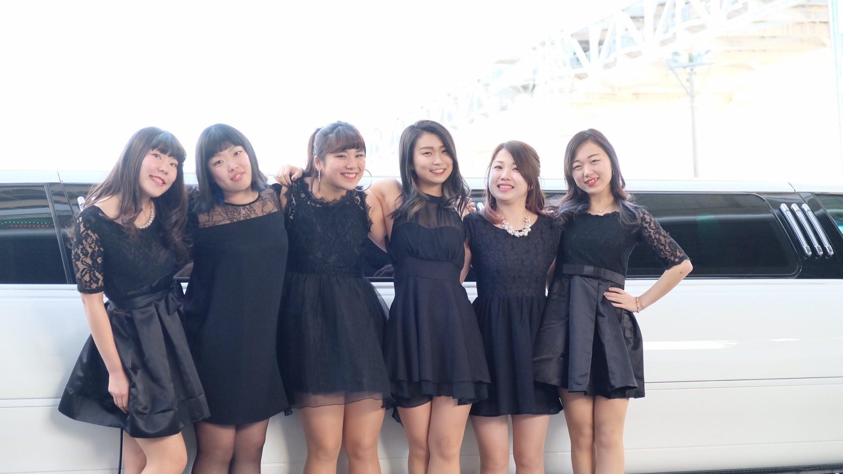リムジンパーティー女子会撮影でドレスコードはブラック