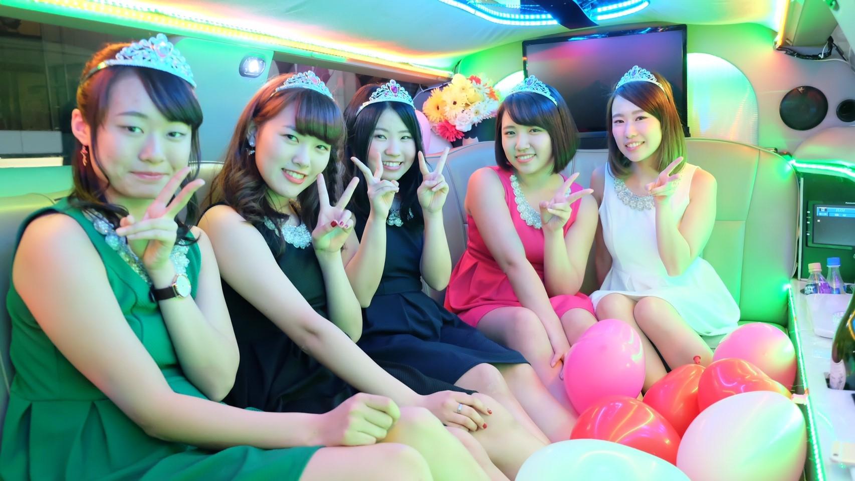 リムジンで女子会パーティー高校生も盛り上がろう