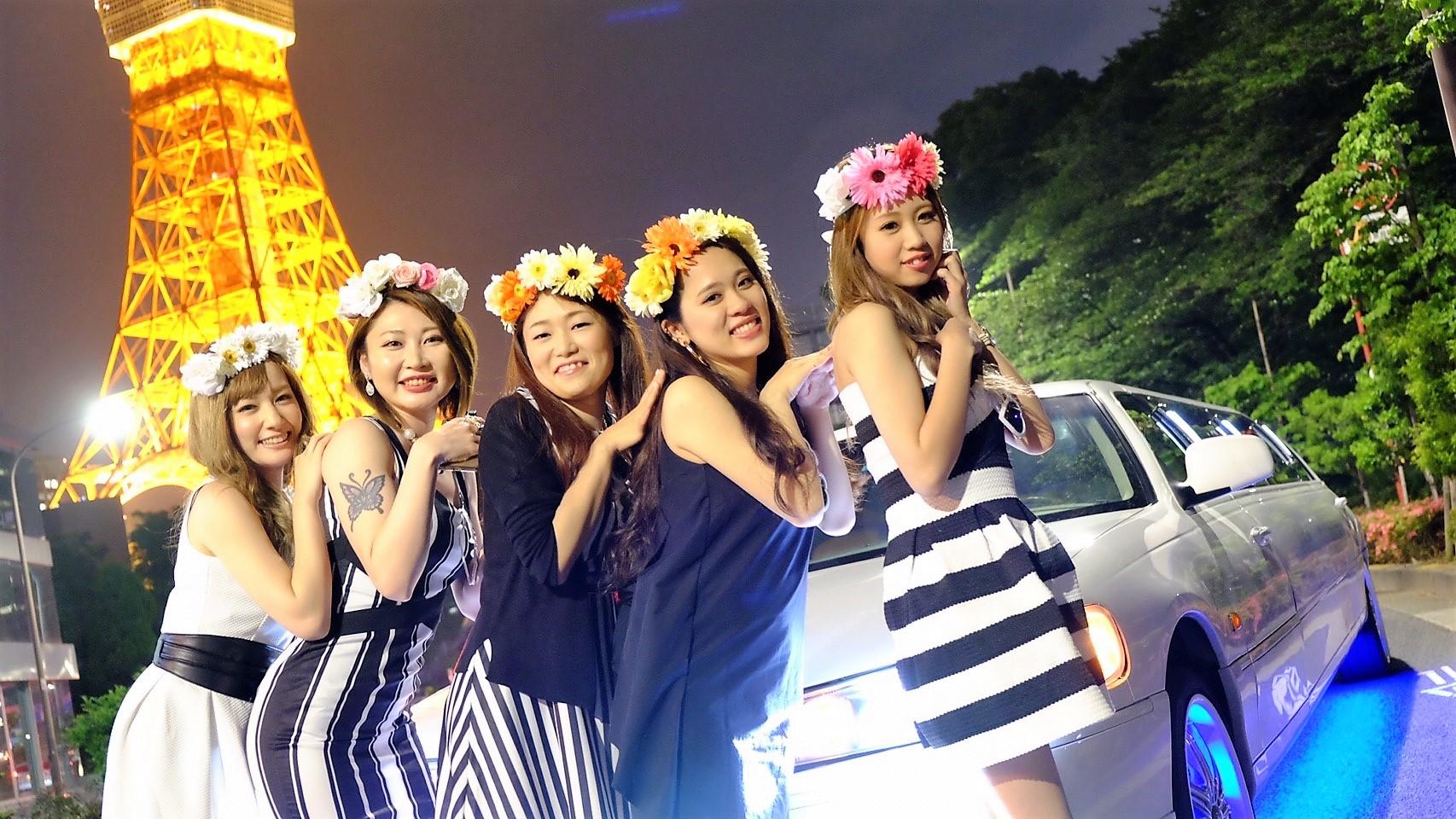 リムジン女子会江戸川区で楽しもう