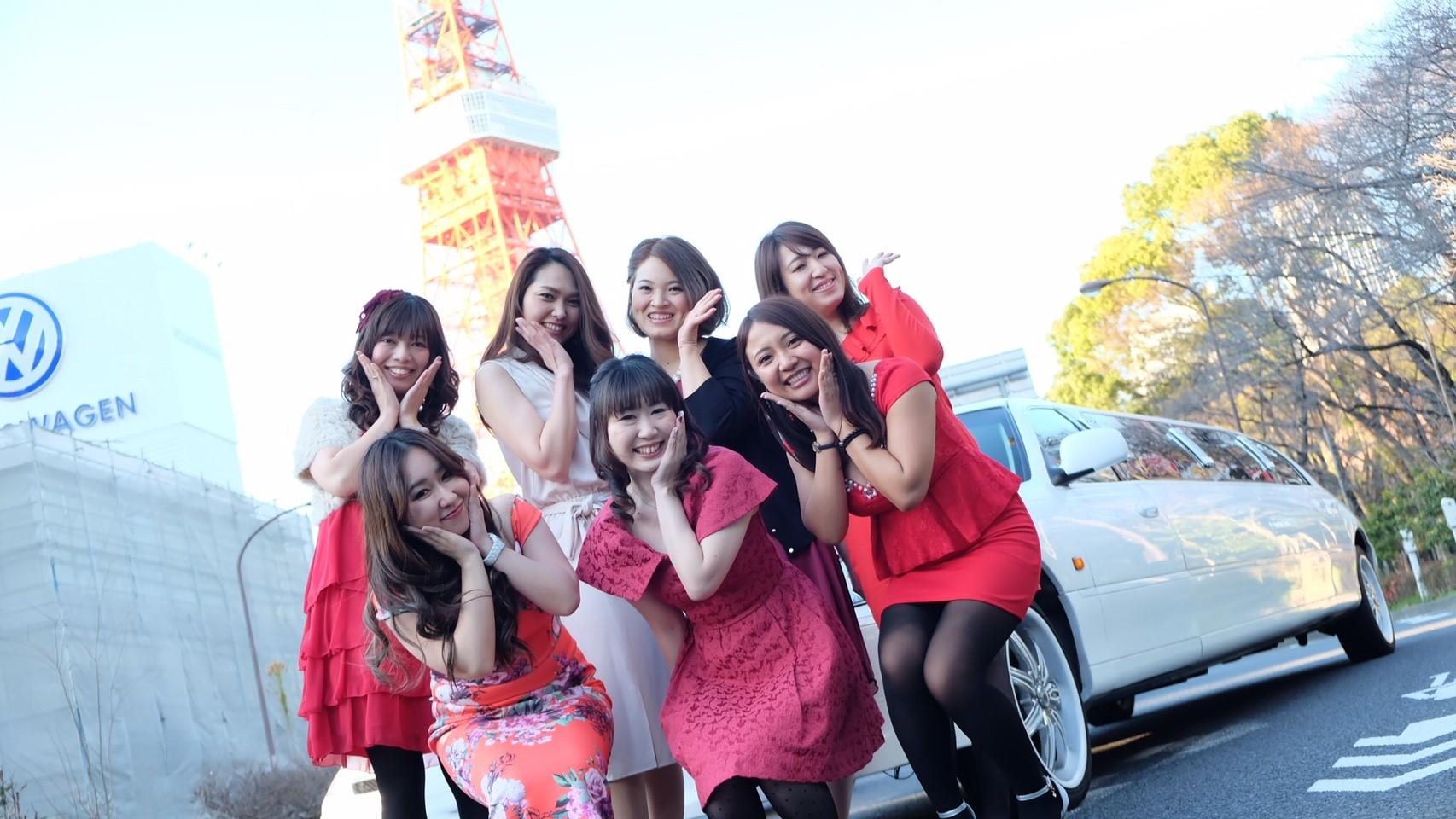 東京タワーでリムジンパーティー撮影