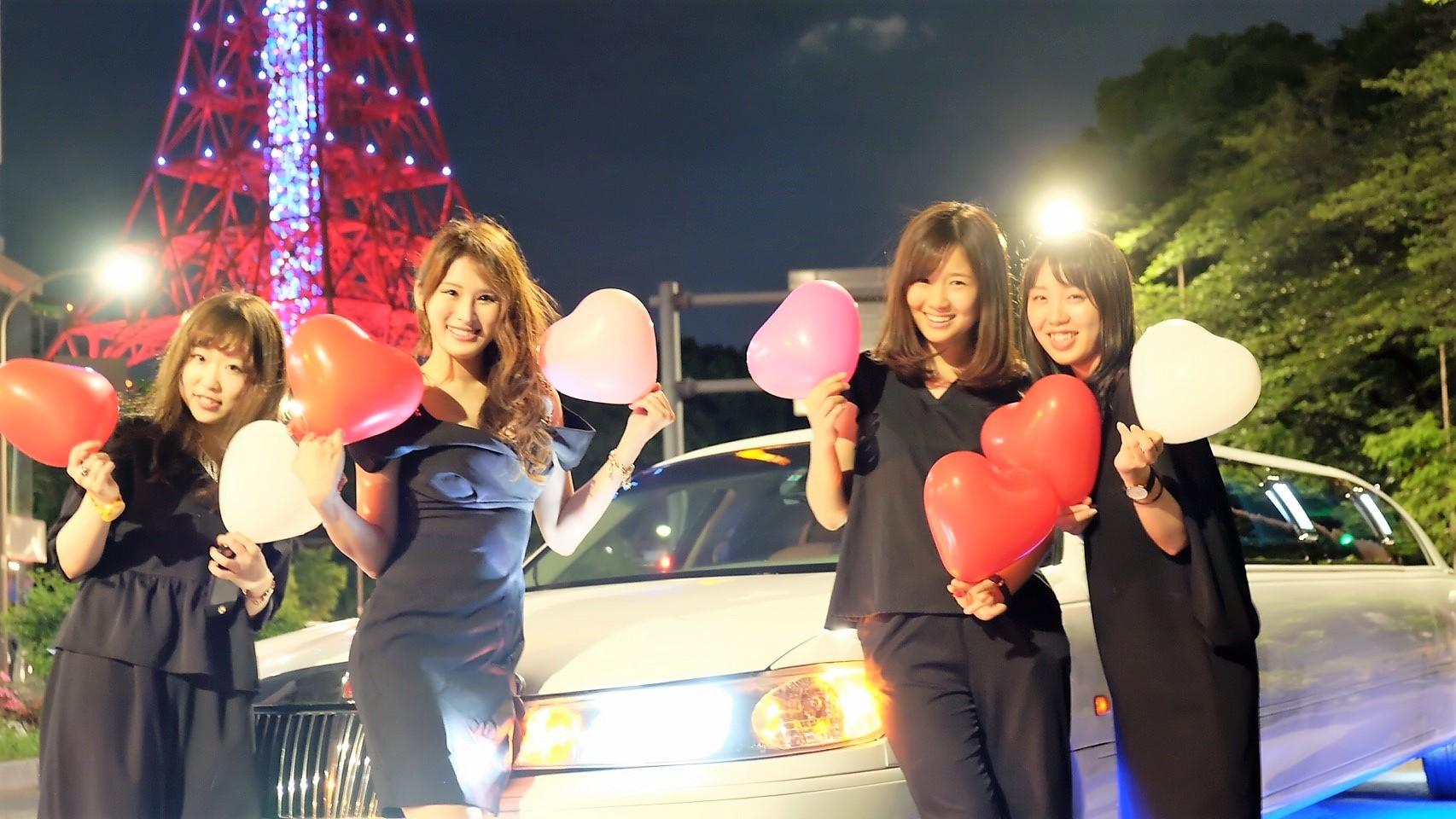 東京のリムジンパーティーで激安で遊ぶ方法