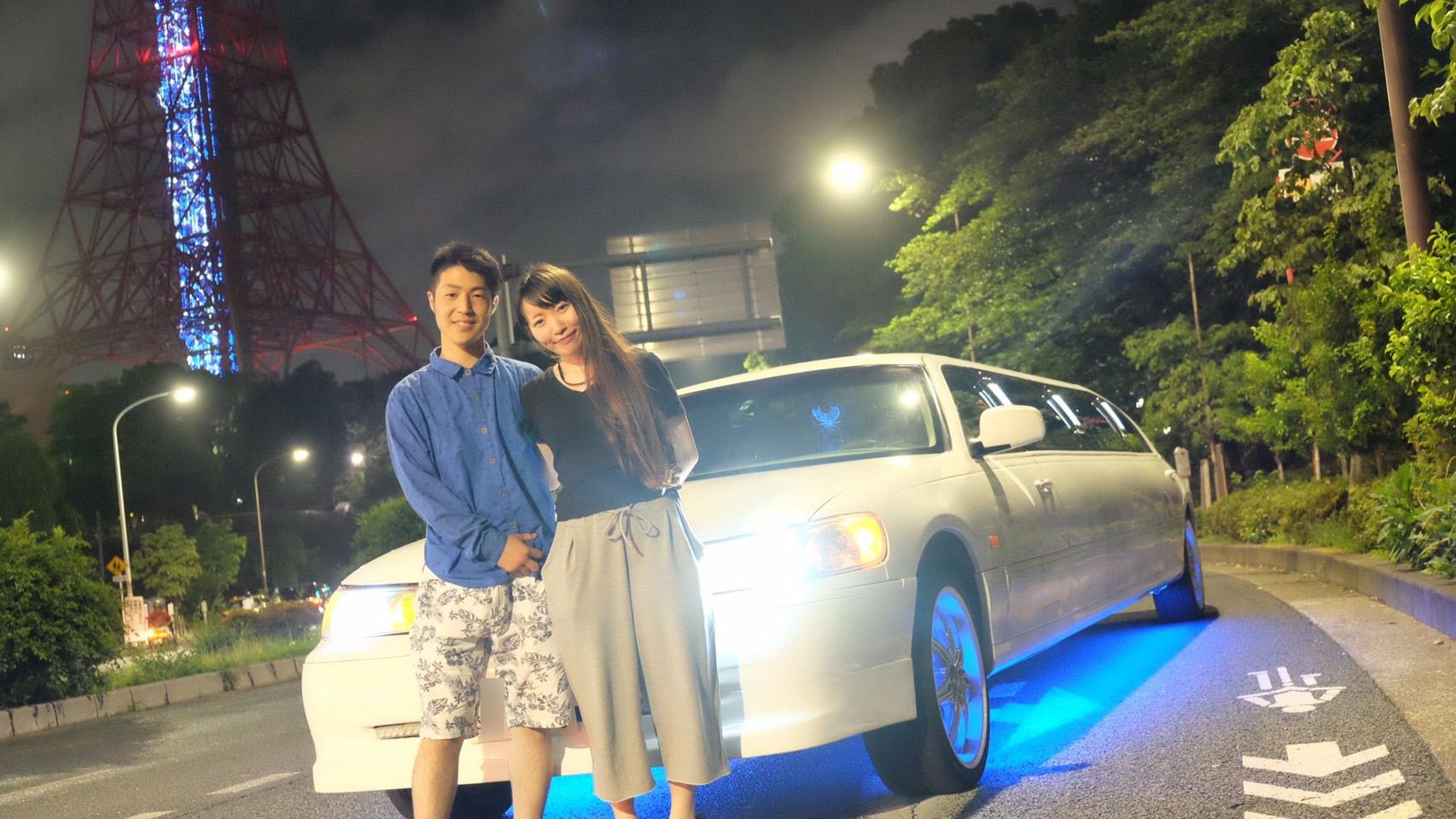 東京タワーとリムジンパーティー