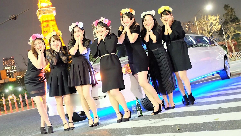 リムジン女子会で東京タワーに行った写真