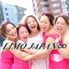 ドレス|リムジンパーティー・リムジン女子会
