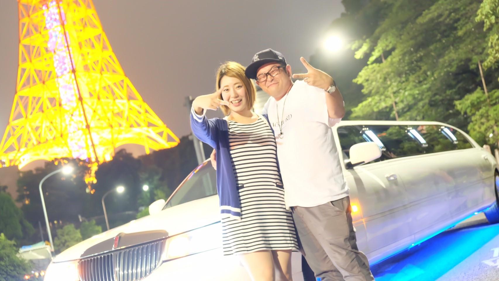 リムジンパーティー東京タワー
