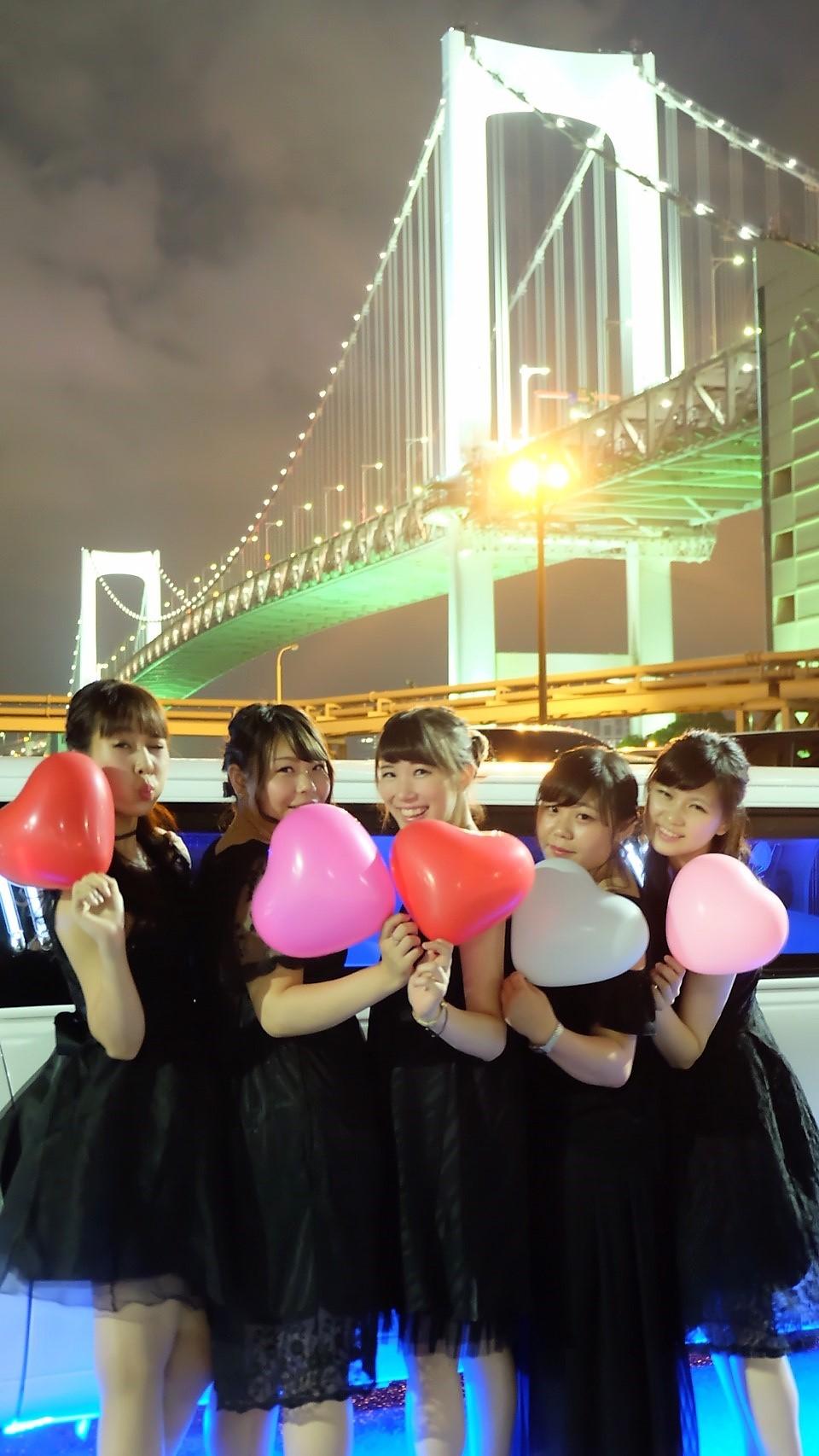 レインボーブリッジ東京リムジン女子会