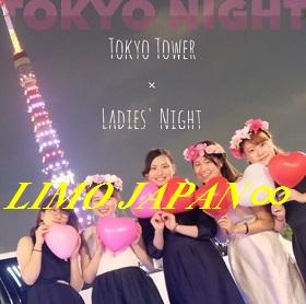 東京リムジンパーティードレス特集