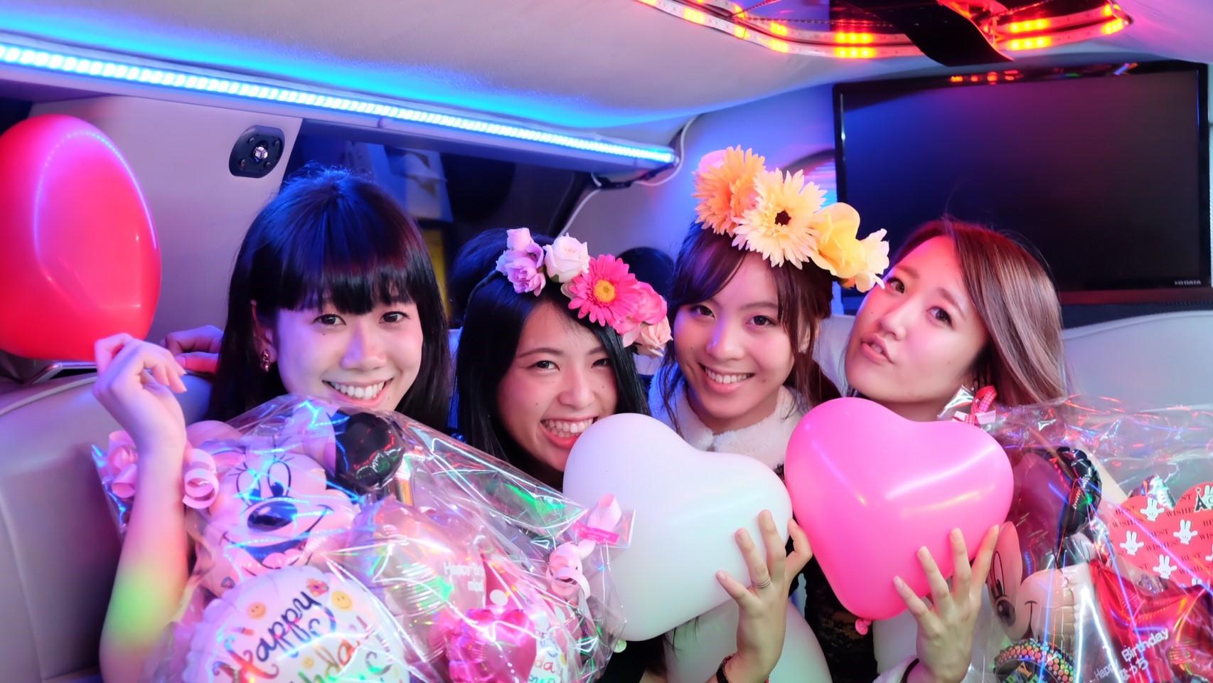 東京リムジンパーティー