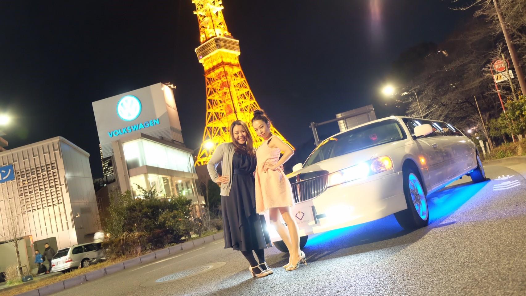 東京タワーリムジン