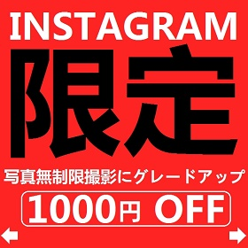 instagram【インスタグラム】インスタの#リムジン10のまとめ