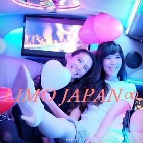 リムジンパーティー東京|今月は東京特集リムジンパーティー情報