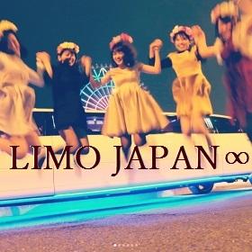 リムジンパーティーで東京の名所を撮影で周る撮影女子会パーティー