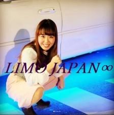 リムジンパーティー女子高生