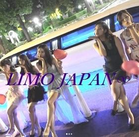 東京でリムジンを使ってプロのカメラマン同行撮影サービス|リムジンパーティー