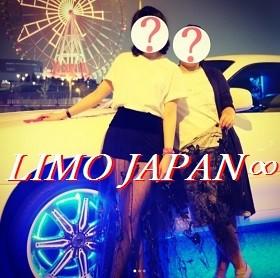 リムジン予約サイト(limousine- party)|LIMO JAPAN