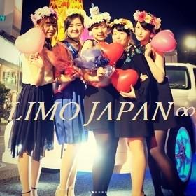 2017年リムジン女子会でイルミネーションツアー!リムジンパーティー.com