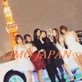 女子会で東京イルミネーション撮影ツアー2017情報|リムジンパーティー.com