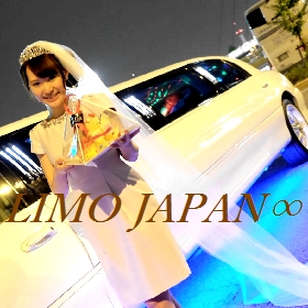 誕生日のお祝いにリムジンで登場!東京をドライブしました|リムジンパーティー.com
