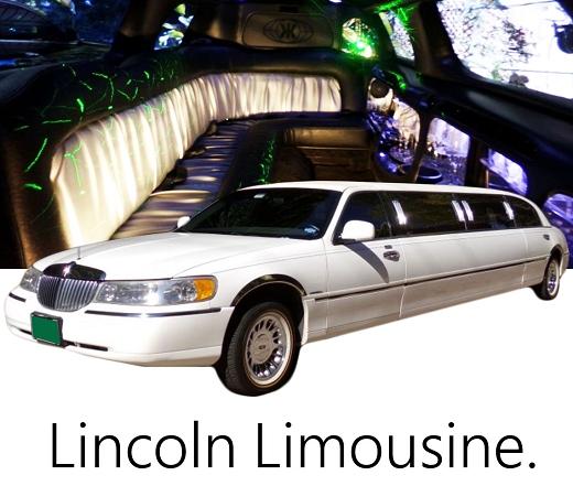 リムジンレンタル|リムジンの車種・リンカーンタウンカーリムジン
