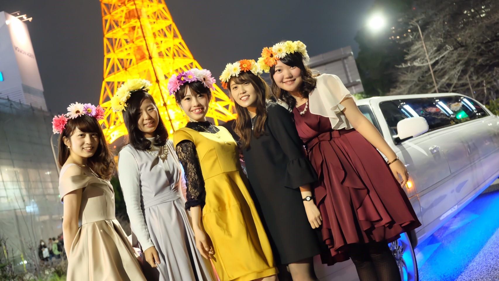 東京タワーで気軽にリムジンパーティー