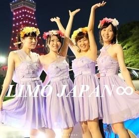東京でリムジンパーティーをするならお揃いのドレスで盛り上がろう