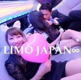 東京で女子会・誕生日パーティーが楽しめるリムジンレンタル60分9800円