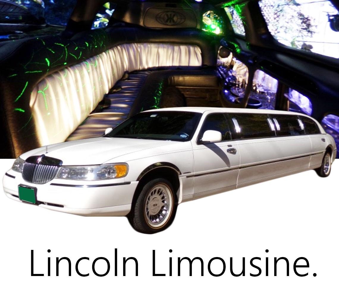 リンカーンタウンカーリムジン2