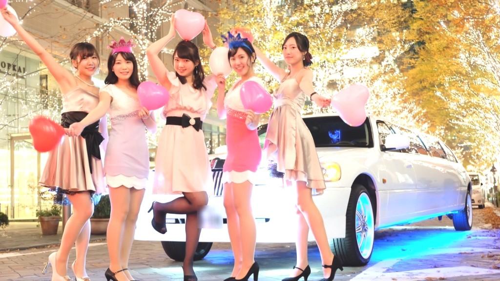 東京でリムジンパーティーするならドレスは