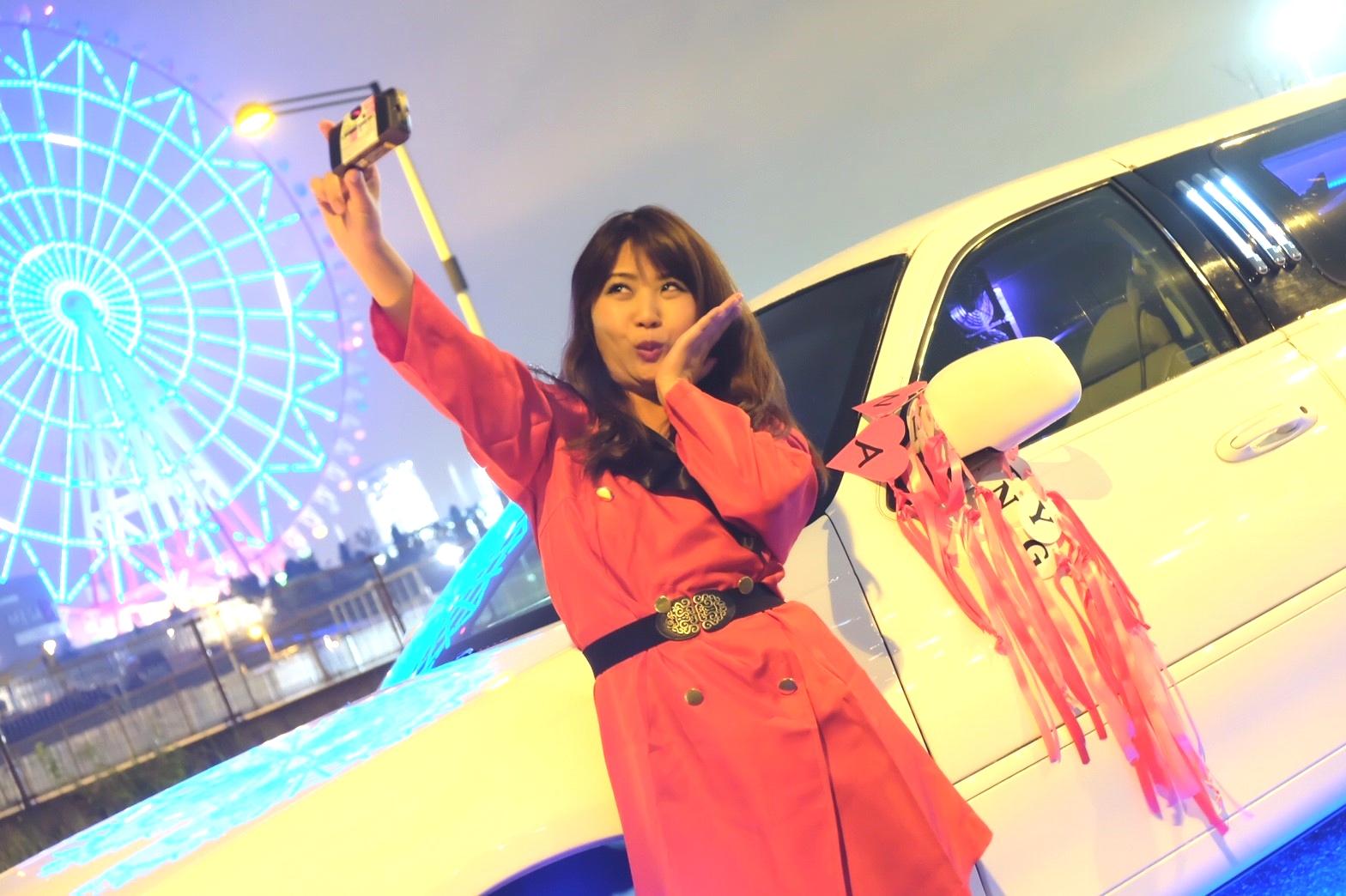 平野ノラもリムジンパーティーでおったまげー (28)