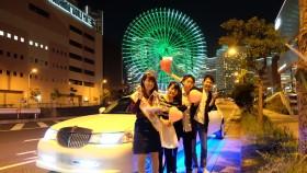 リムジンレンタル横浜