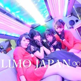 女子会・誕生日比較|東京は渋谷・六本木・新宿保存版リムジンパーティー激安比較