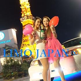 【ドレス】レンタルも可能な手ぶらでリムジンパーティー|LIMO JAPAN∞