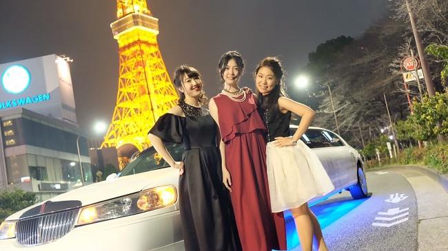 リムジンパーティー・女子会