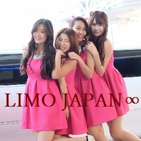 女子会!リムジンパーティーが東京で楽しめる60分9,800円~LIMO JAPAN∞