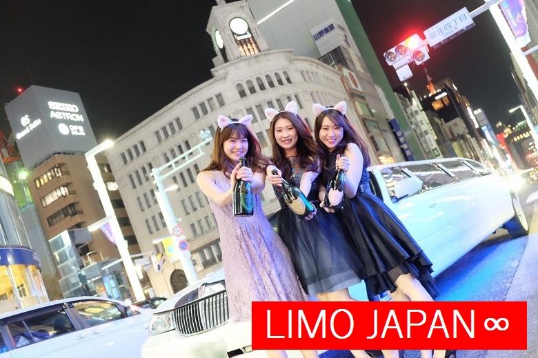 リムジンレンタル東京 銀座四丁目撮影