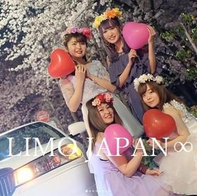 リムジンで花見へレッツGO!女子会パーティーでも楽しめる桜写真撮影