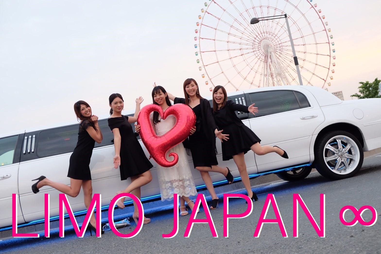 誕生日東京